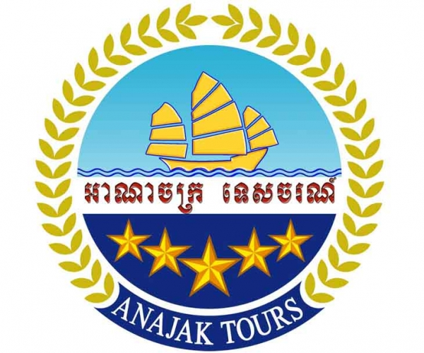 ANAJAK TOURS & TRAVEL