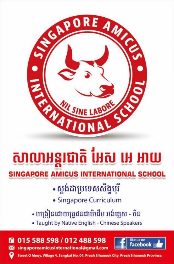 Singapore Amicus International School (Sihanoukville